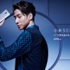 Xiaomi Mi5s Plus 購入