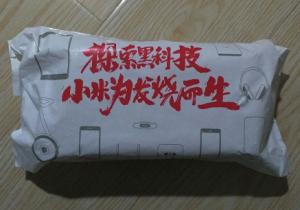 xiaomi-note3-002