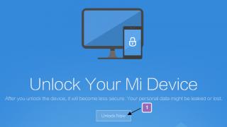 Xiaomi 端末のブートローダーアンロック申請手順 ( 2. ブートローダーアンロック申請)