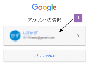 03_create-mi-account