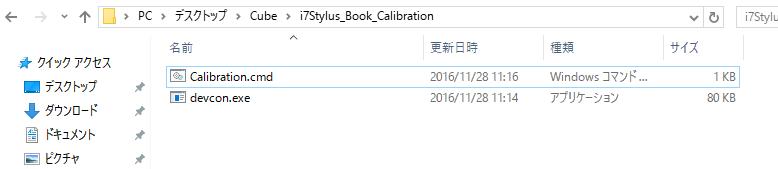 calibration00