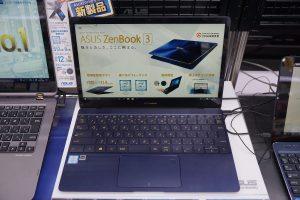 zenbook_001
