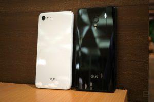 zuk_z2-z2pro_001