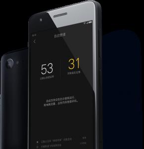 f-phone1