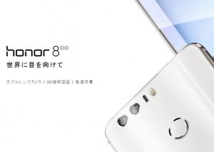 honor8_1