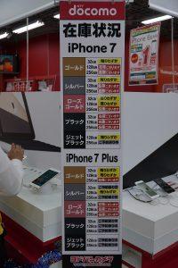 iphone7-7plus_001