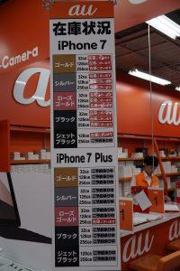 iphone7-7plus_002