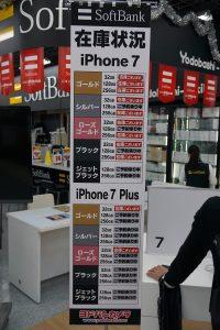 iphone7-7plus_003
