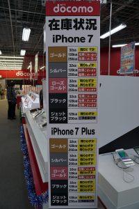 iphone7_stock_001