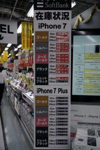 iphone7_stock_003
