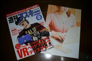 yodobashi-free_001