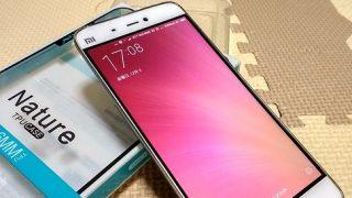 Amazonですぐ届く、Xiaomi Mi5 TPUケースは個人的に当たりかな
