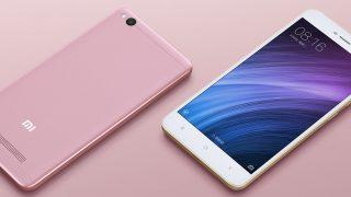 Xiaomiの低価格モデル「Redmi4A」