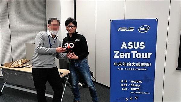 ASUS_ZenTour_Tokyo_001