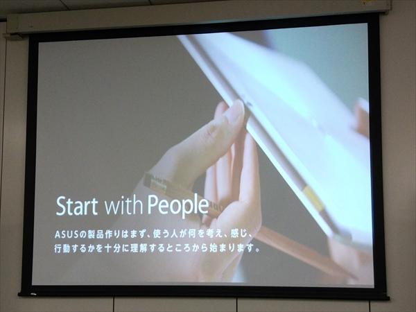 ASUS_ZenTour_Tokyo_002