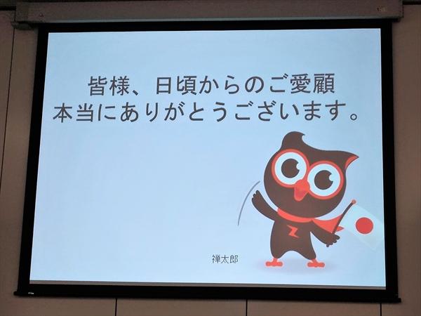 ASUS_ZenTour_Tokyo_014