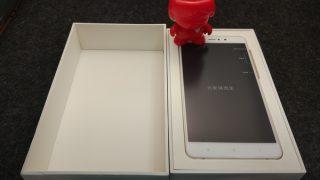 Joybuy 購入品 Xiaomi Mi5s Plus を開封