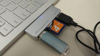 Xiaomi Mi Notebook Air 12.5 に拡張性!(細かい事は気にしない)