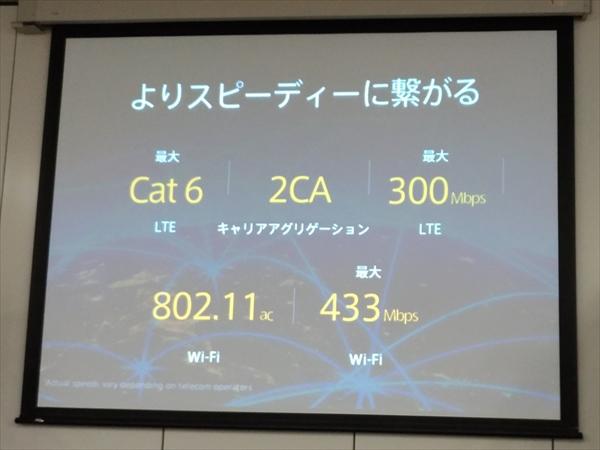 ASUS_ZenTour_Tokyo2_012
