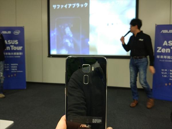 ZenFone3_0