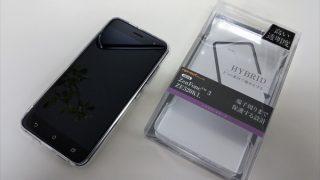 ZenFone3(ZE520KL) 開封!(2度目) ファーストじゃないインプレッション #ZenTour年末年始大感謝際 提供品