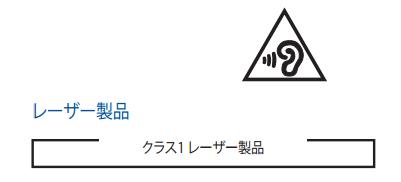 ZenFone3_Laser