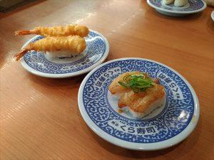 エビ天寿司・生えび七味醤油漬