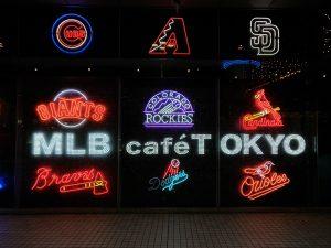 MLBは元からボケてる