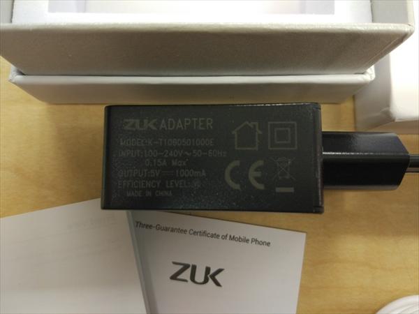 ZUK_Z2_004