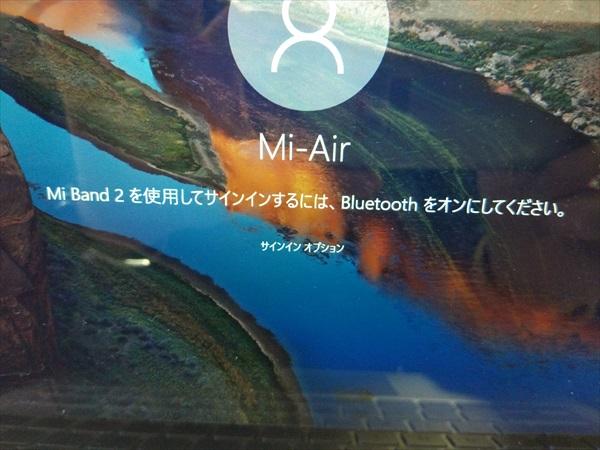 Miband2_Win03