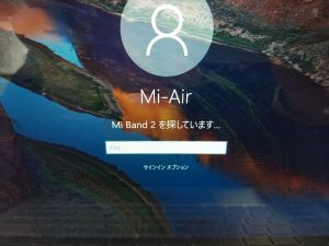 Miband2_Win04