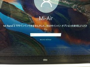 Miband2_Win05