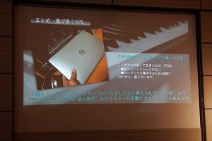 Dell_016