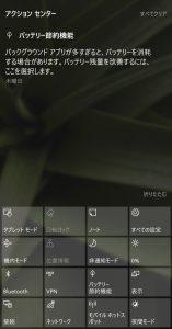 Dell_043