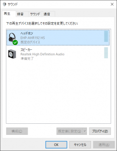 価格.com - エレコム EHP-AHR192GD [ゴールド ...