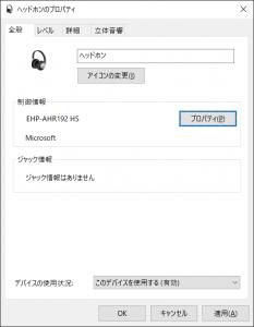 EHP-AHR192_001_1