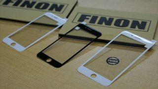 FINON「フルカバー3Dガラスフィルム」を利用して今更ながらガラスフィルムの良さを知る。