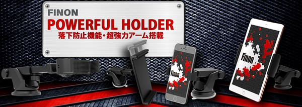 powerful-holder_000