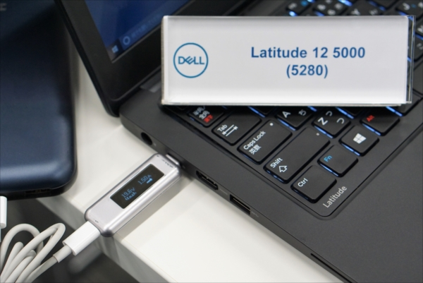 Dell_PD_Test_001