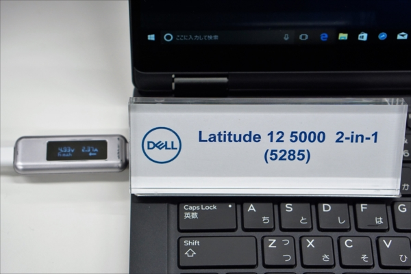 Dell_PD_Test_002