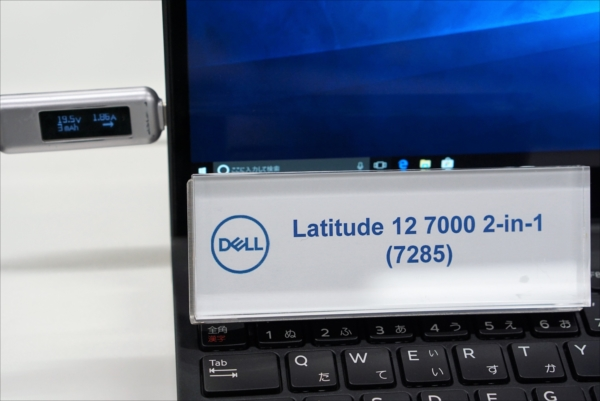 Dell_PD_Test_005