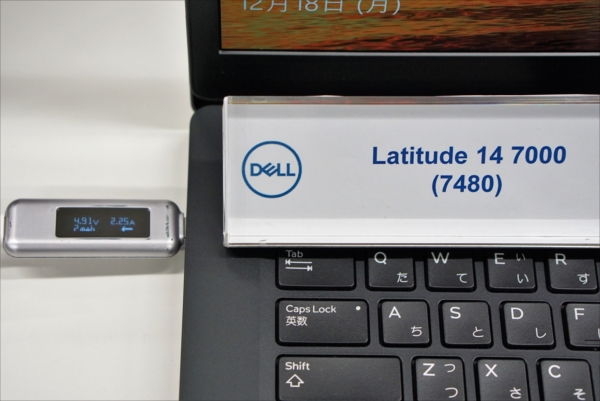 Dell_PD_Test_008