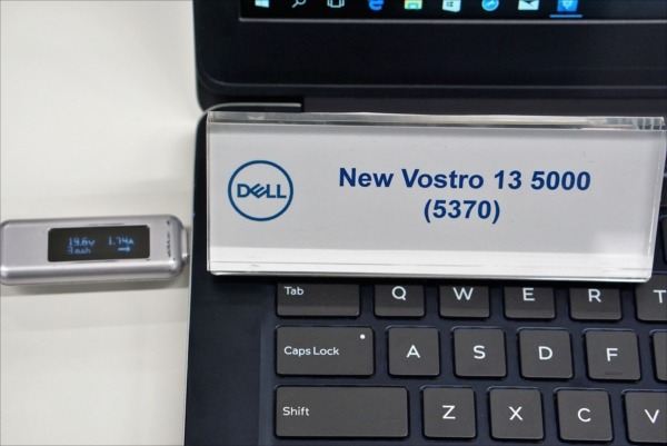 Dell_PD_Test_010