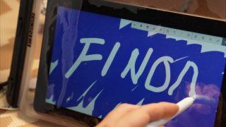【PR】「FINON 10.5~13インチ対応 大型タブレット用防水ケース」防水チェックレビュー