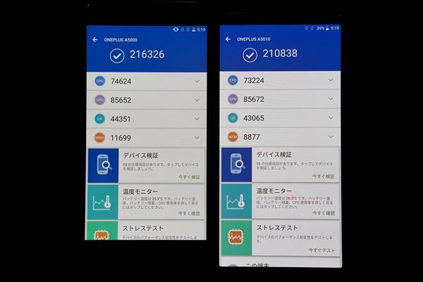 OnePlus5T_2_001