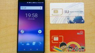 4G+4G待ち受け(DSDV)対応 UMIDIGI A1 Pro をUMIDIGI日本公式ショップで購入 #UMIDIGI #A1Pro